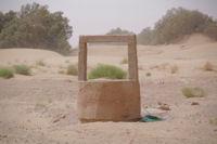 Un autre puit dans l'Oued el Atach