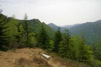 La vallee boisee de la riviere d'Ars